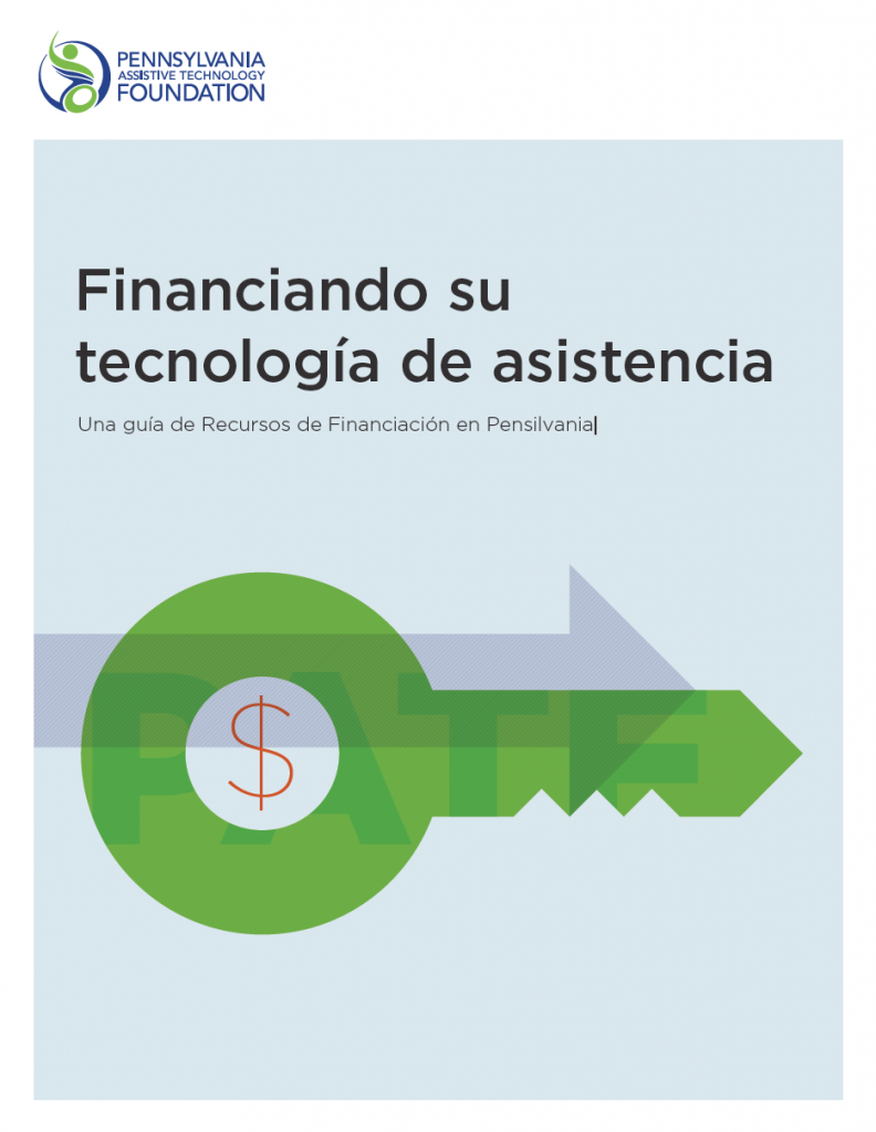 Funding Your Assistive Technology Spanish